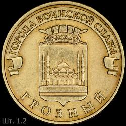 Grozny1.2