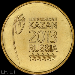 Kazan1.1
