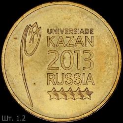 Kazan1.2