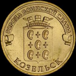Kozelsk