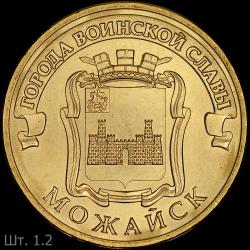 Mozhaisk1.2