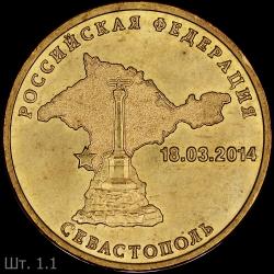 Sevastopol1.1