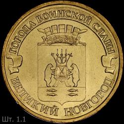 VNovgorod1.1
