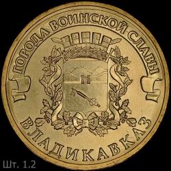 Vladikavkaz1.2