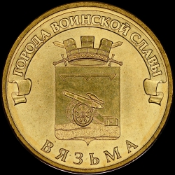 Vyazma