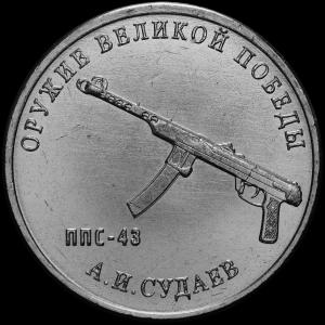 Sudaev