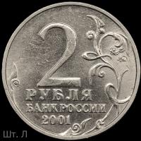 2001_13