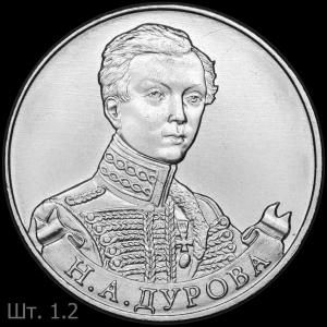 Durova1.2