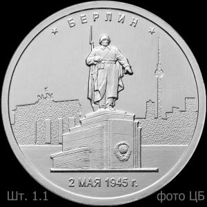 Berlin1.1