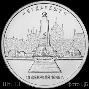 Budapest1.1