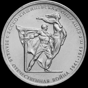 Kishinev