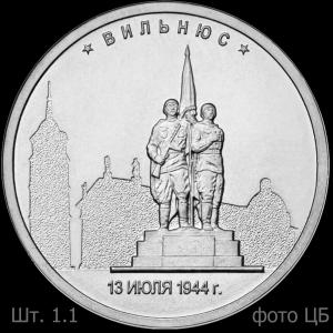 Vilnius1.1