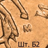 2010_3m
