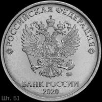2020_2