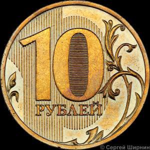 10r11r