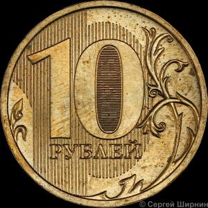 10р13р