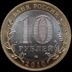 Bryansk_a