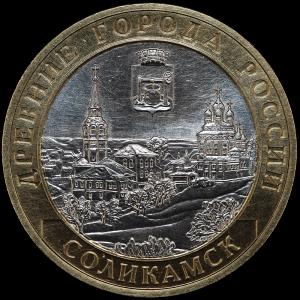 Solikamsk_r