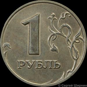 1r01r