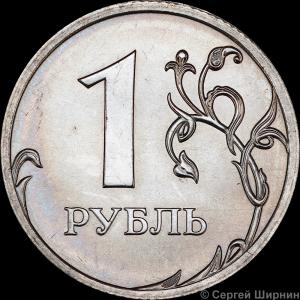 1r11r