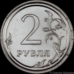 2р12p2
