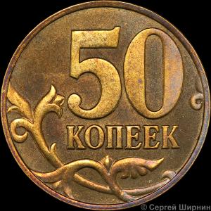 50k01r