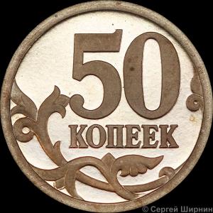 50k03r