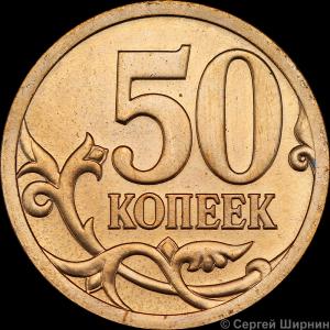 50k11r