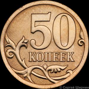 50k12r