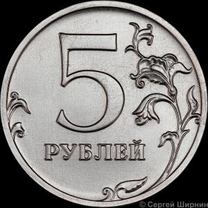 5р13р