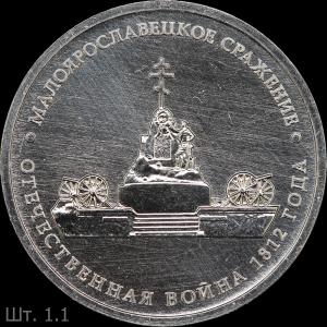 Maloyaroslavets_r